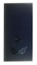 Погони майор ДСНС (синій) Універсальний - муфта-липучка