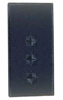 Погон старший лейтенант ДСНС (синій) Універсальний - муфта-липучка