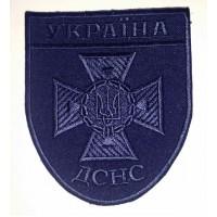Шеврон ДСНС Україна (синій)
