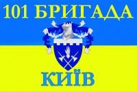 Флаг 101 ОБрО ГШ ЗС України