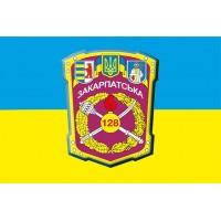 Прапор 128 ОГПБр  - 128 Окрема Гірсько-Піхотна Бригада