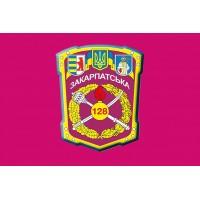 Прапор 128 окрема гірсько-піхотна бригада ЗСУ (малиновий)