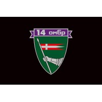 Прапор 14 ОМБр - Окрема Механізована Бригада ЗСУ (чорний)