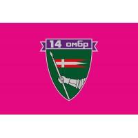 Прапор 14 ОМБр - Окрема Механізована Бригада ЗСУ (малиновый)