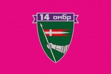 Флаг 14 ОМБр - Окрема Механізована Бригада ЗСУ (малиновый)