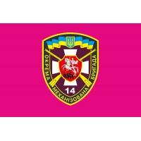 Прапор 14 Окрема Механізована Бригада ЗСУ (малиновый)