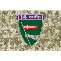 Флаг 14 Окрема Механізована Бригада ЗСУ (пиксель)