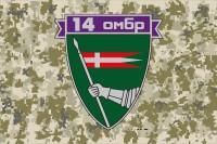 Прапор 14 Окрема Механізована Бригада ЗСУ (піксель)