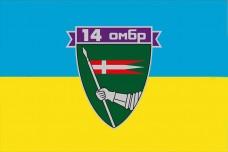 Флаг 14 ОМБр - Окрема Механізована Бригада ЗСУ