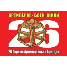 Прапор 26 ОАБр Артилерія Боги Війни (червоний)