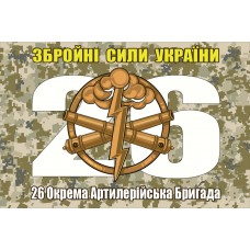 Флаг 26 ОАБр ЗСУ (піксель)