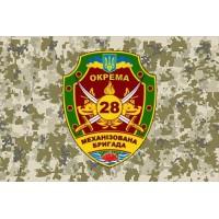 Флаг 28 ОМБр (пиксель)