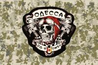 Флаг 28 ОМБр Одесса (пиксель)