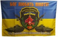 Купить Бог Любить Піхоту! Флаг 30 ОМБр в интернет-магазине Каптерка в Киеве и Украине