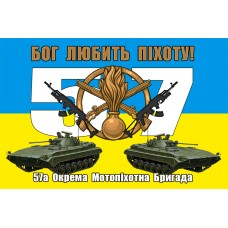 57 ОМПБр прапор з БМП і АК