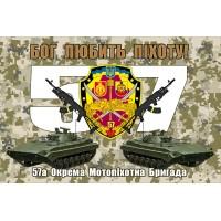 57 ОМПБр флаг з шевроном бригади - БМП і АК (пиксель)
