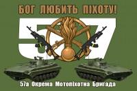 Прапор 57 ОМПБр з БМП і АК (хакі)