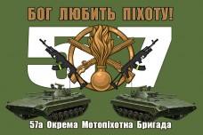 Купить Прапор 57 ОМПБр з БМП і АК (хакі) в интернет-магазине Каптерка в Киеве и Украине