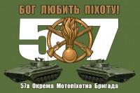 57 ОМПБр флаг з БМП (хакі)