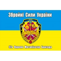 Флаг 57 ОМПБр ЗСУ з шевроном