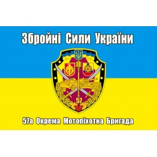 57 ОМПБр ЗСУ флаг з шевроном