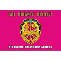Прапор 57 ОМПБр з шевроном бригади Бог Любить Піхоту! (малиновий старий варіант)