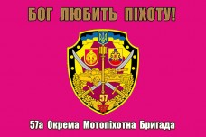 57 ОМПБр флаг з шевроном бригади Бог Любить Піхоту! (малиновий)