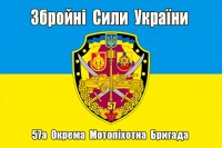 Прапор 57 ОМПБр ЗСУ з шевроном