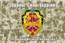 Прапор 57 ОМПБр (старий знак піксель)