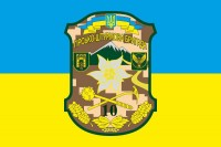 Прапор 10 окрема гірсько-штурмова бригада