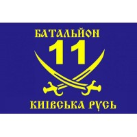 Флаг 11 Батальйон Київська Русь