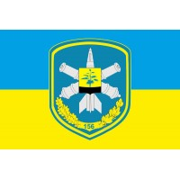 Прапор 156 ЗРП - 156 зенітний ракетний полк Золотоноша