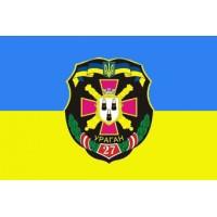 Прапор 27 Окрема Реактивна Артилерійська Бригада