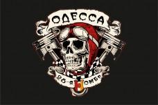 Флаг 28 ОМБр Одесса (черный)