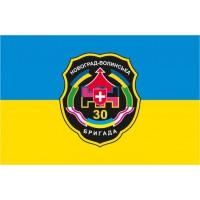 Флаг 30 ОМБр флаг с шевроном с орденскими лентами