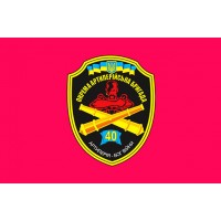 Прапор 40 Окрема Артилерійська Бригада