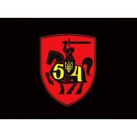 Прапор 54 ОМБр ЗСУ (чорний)