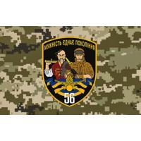 Прапор 56 ОМПБр (старий знак піксель)