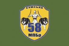 58 ОМПБр флаг з шевроном бригади (хакі)