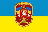 Прапор 93 ОМБР - 93-тя окрема механізована бригада