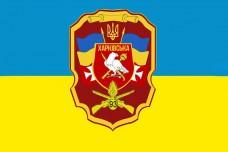 Купить Флаг 93 ОМБР флаг 93-тя окрема механізована бригада в интернет-магазине Каптерка в Киеве и Украине