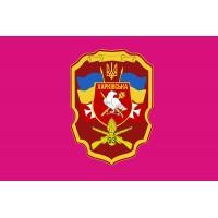 Прапор 93 ОМБр (старий знак малиновий) Варіант