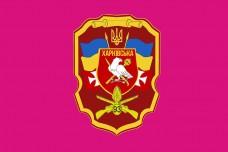 Прапор 93ї окремої механізованої бригади