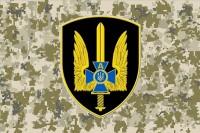 Флаг Альфа СБУ (пиксель)