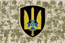 Прапор Альфа СБУ (піксель)