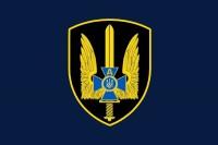 Флаг Альфа СБУ
