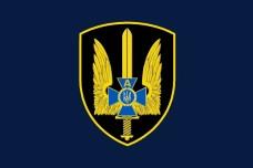 Купить Прапор Альфа СБУ в интернет-магазине Каптерка в Киеве и Украине