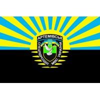 Прапор Батальйон Артемівськ ВМС України на тлі прапору Донбасу