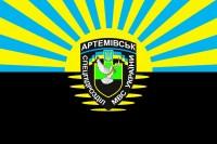 Флаг Батальйон Артемівськ ВМС України на тлі прапору Донбасу