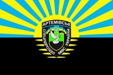 Купить Флаг Батальйон Артемівськ ВМС України на тлі прапору Донбасу в интернет-магазине Каптерка в Киеве и Украине